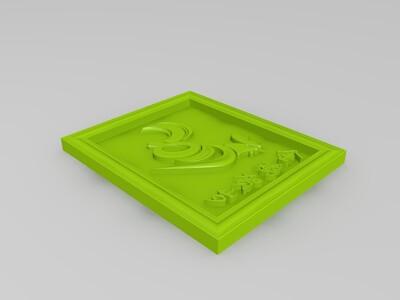 2017金鸡贺岁创意浮雕-3d打印模型