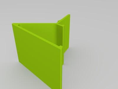 手机平板支架-3d打印模型