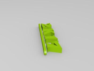 2017 饰品-3d打印模型