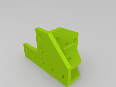 悬臂结构底部2020型材加强板主梁侧-3d打印模型