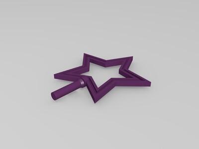 星星-3d打印模型
