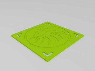 雞年刮刮板-3d打印模型
