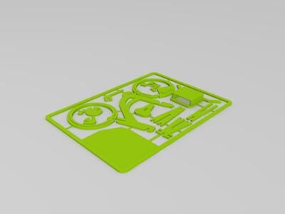 拼装城市自行车-3d打印模型
