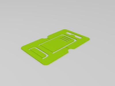 卡片手机支架-3d打印模型
