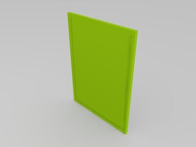 移动硬盘收纳架 适合长12.5*8*1.5 -3d打印模型
