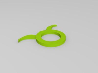 金牛符号钥匙链-3d打印模型