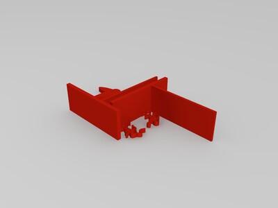 书立-3d打印模型