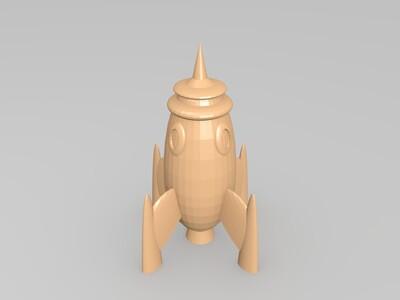 宇宙飞船pudge-3d打印模型