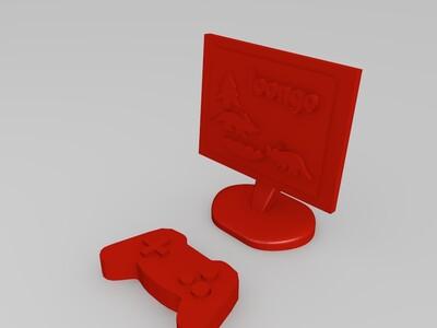 游戏套装-3d打印模型