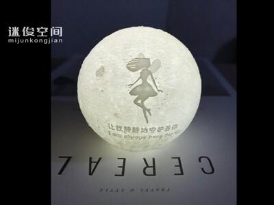 月球灯-天使-3d打印模型