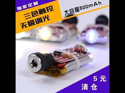 月球灯-浪漫约会-3d打印模型