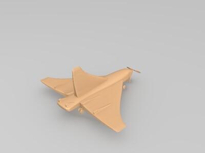 无人机-3d打印模型