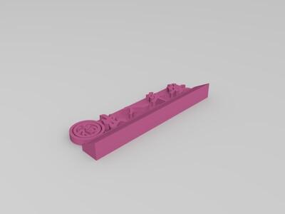 出入平安停车牌-3d打印模型