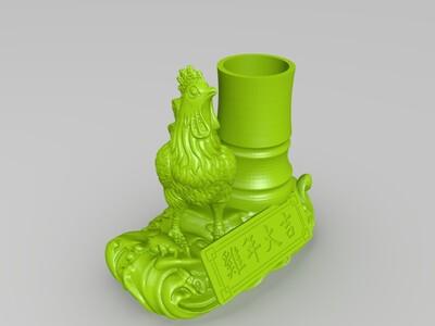 雞年大吉;鸡年大吉-送春联模型15公分-3d打印模型