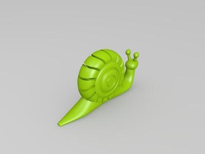 蜗牛名片夹-3d打印模型