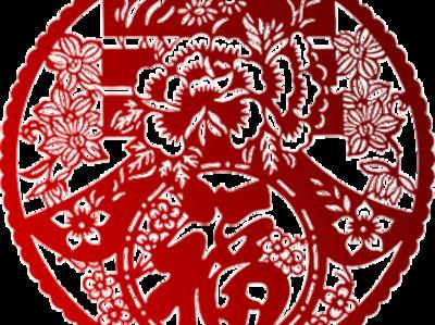 春联11-窗花-3d打印模型