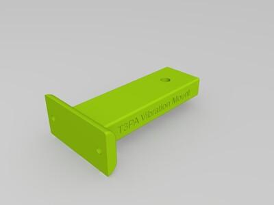 踏板-3d打印模型
