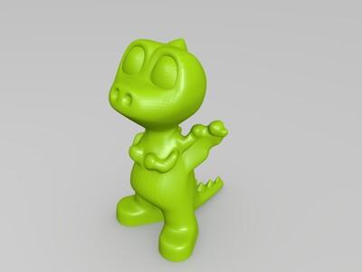 Dorus-supportless-3d打印模型