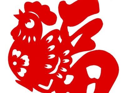 春联-鸡年窗花送招財進寶金蟾-3d打印模型