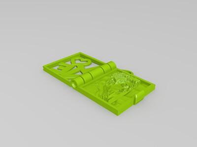书本钥匙扣-3d打印模型