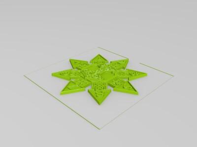 多角飞镖-3d打印模型