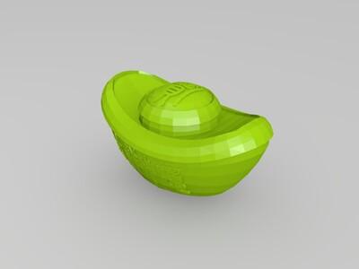 元宝-3d打印模型