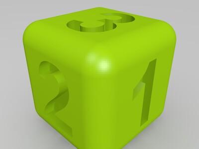 数字骰子-3d打印模型