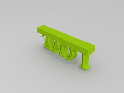 love小花盆-3d打印模型