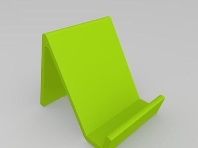 """""""青创""""手机支架-3d打印模型"""
