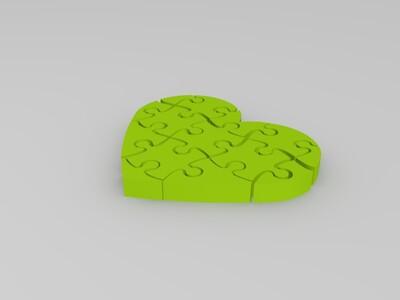 情人节好礼物心形拼图-3d打印模型