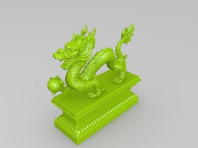 龙台-3d打印模型