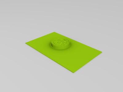 龙凤双喜-3d打印模型