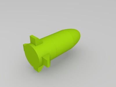 火箭炮弹-3d打印模型