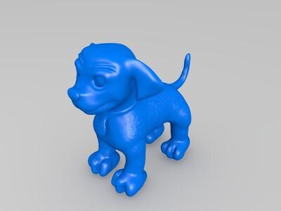 狗狗-3d打印模型