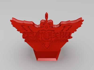 英雄联盟图标-3d打印模型