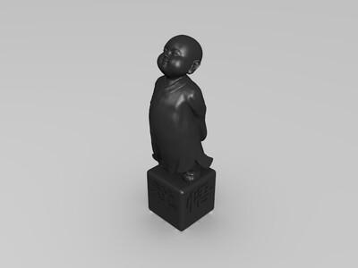 参禅悟道小和尚-3d打印模型