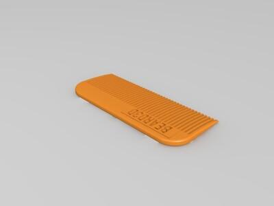 实用梳子-3d打印模型