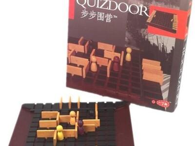 Quoridor 步步为营 围追堵截 桌游-3d打印模型