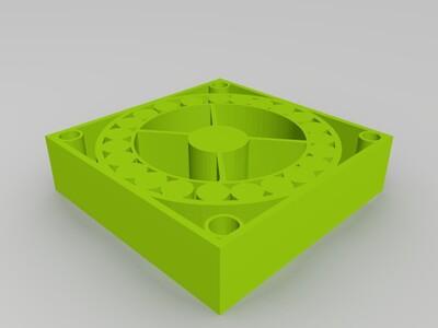 风扇罩自转概念图案-3d打印模型