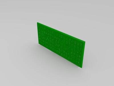 百福图-3d打印模型