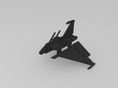 Planetary Annihilation 横扫千星 飞行器-3d打印模型