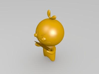 长草颜团子-3d打印模型