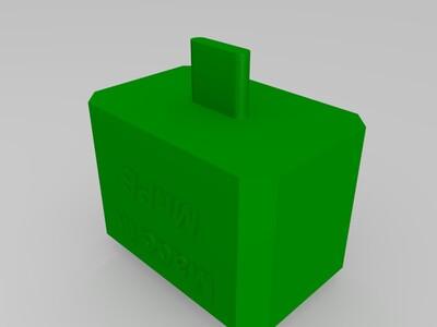 箱式打印机耗材支架-3d打印模型