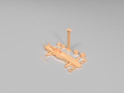 自己设计的赛车模型-3d打印模型