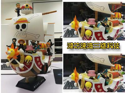 海贼王船-----万里阳光号-3d打印模型