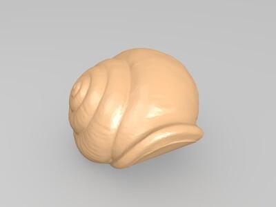 蜗牛-3d打印模型