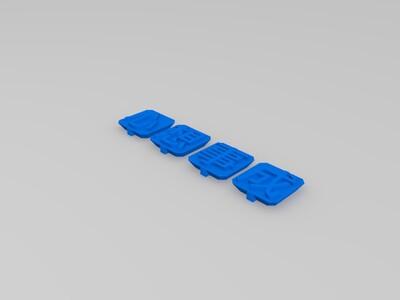 孔明灯-3d打印模型