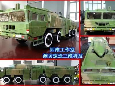 中国东风21弹道导弹