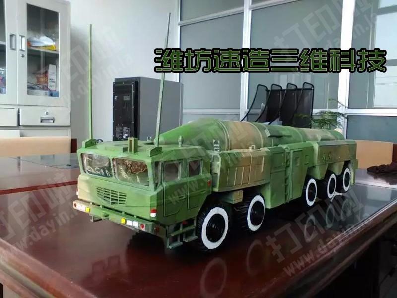 中国东风21弹道导弹-3d打印模型