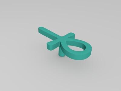 埃及卢比斯戒指-3d打印模型